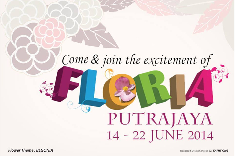 Putrajaya Flower And Garden Festival 2014