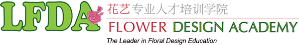 Lee Flower Design Academy  ( Malaysia Flower Design Academy )